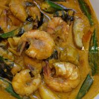 正宗泰式黃咖哩蝦 Royal Thai Yellow Curry Prawn